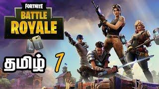 Fortnite Battle Royale Tamil Commentary Gameplay Live stream In Prabhu gaming Fortnite Tamil