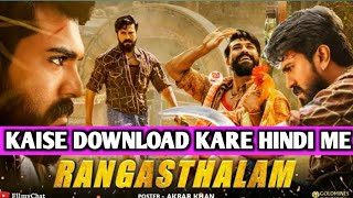 How to download rangsthalam full movie