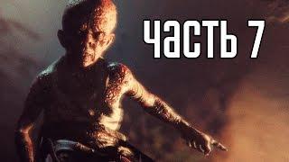 Outlast 2 Прохождение На Русском #7 — ЗАЖИВО ПОХОРОНЕННЫЙ!
