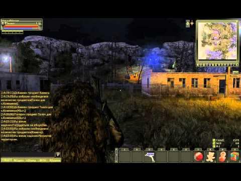 Как выбраться из Тюрьмы в Онлайн игре StalkerOnline