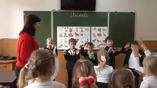 Нова українська школа - Англ мова 1 кл - Гунько - Видавництво