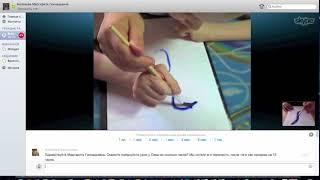 Видеофрагмент дистанционного урока с учеником ОВЗ