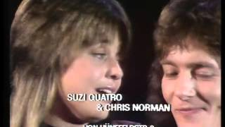 Chris Norman / Крис Норман & Suzi Quatro / Сьюзи Кватро - Stumblin' In