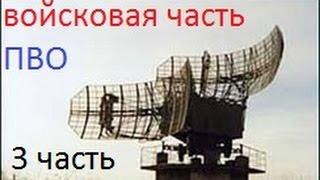 Заброшенные места Новосибирска №6 (3 часть)