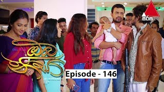 Oba Nisa - Episode 146 |  12th September 2019 Thumbnail