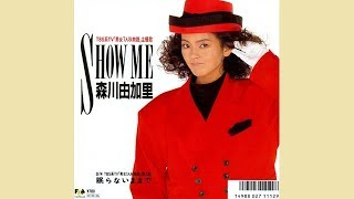 SHOW ME Cover by ducktail 作詞 A.Tripoli・T.Moran・A.Cabrera・B.Kho...