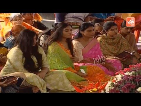 YS Jagan Daughters At YSR Jayanthi Celebrations | AP News | #YSRBirthday | YOYO TV Channel