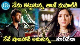 Paper Boy Movie Scenes | Santosh Sobhan and Riya Suman Breakup Scene | Sampath Nandi | iDream Movies