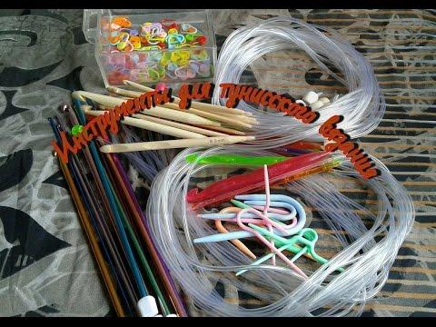 Обзор крючков для  тунисского вязания