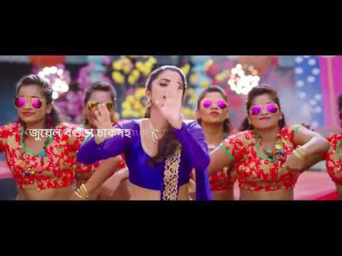 Hindi Akhri Youdh Movie Song 2018 HD 720p