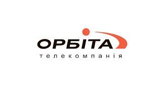 Подписание меморандума между городами Покровск и Коломыя