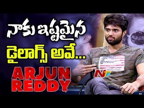 Vijay Deverakonda About his Favorite Dialogues in Arjun Reddy Movie || Exclusive Interview || NTV
