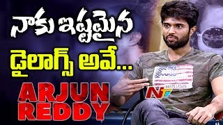 Vijay Deverakonda About his Favorite Dialogues in Arjun Reddy Movie || Exclusive Interview || NTV