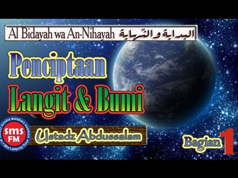 Al Bidayah Wan Nihayah English Download