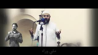 الشيخ محمود هاشم - كان نفسي اكون صحابي