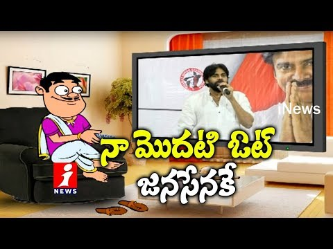 Dada Satires on Pawan Kalyan Over His Interaction With Janasena Veera Mahila | Pin Counter | iNews
