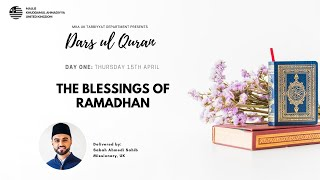 Daily Dars ul Quran: The Blessings of Ramadhan