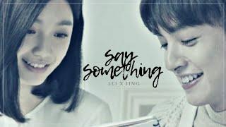 Lei X Jing / Say Something