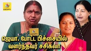 B Valarmathi : Sasikala Pushpa isn't worthy of saying Jayalalitha's name even | Interview ADMK