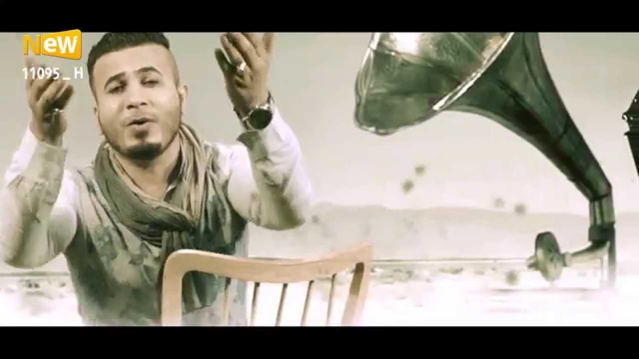 محمد الشريف - اذا نويت تروح ( فيديو كليب ) | حصريا 2014