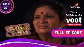 Laagi Tujhse Lagan   लागी तुझसे लगन   Ep. 22   Nakusha Tries To Flee   नकुशा की बचने की कोशिश