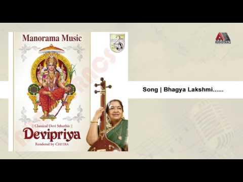 Bhagyada lakshmi | Devipriya