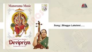 Download Hindi Video Songs - Bhagyada lakshmi   Devipriya
