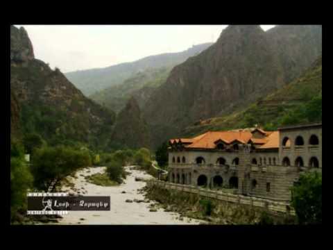 Tufenkian Heritage Hotels