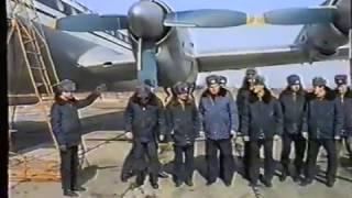 Ил-22 Хабаровск Аэродром «Центральный» (Терек)