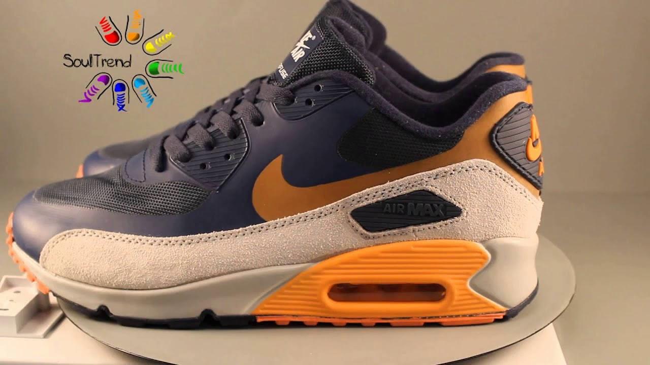 00a33288 Кроссовки для малышей Nike Air Max Vision Белые - YouTube