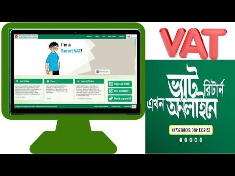 Online VAT Return Submit 9.1 Problem And Solution