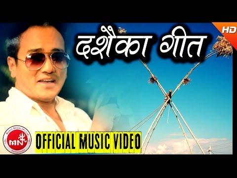 Hits Of Ramji Khand Dashain Video Jukebox