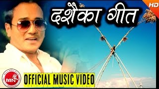 Hits Of Ramji Khand Dashain Video Jukebox