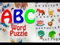 ABC puzzle. First words puzzle pieces.
