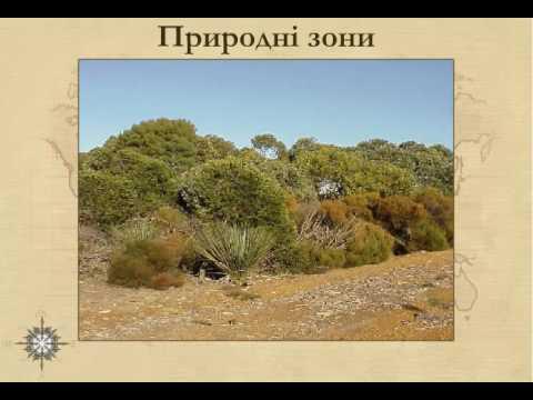 Природні зони Австралії  Охорона природи