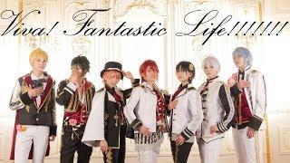 【アイナナ】MV風版 Viva! Fantastic Life!!!!!!!【踊ってみた】
