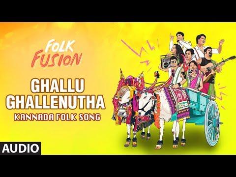 Ghallu Ghallenutha - Folk Fusion | Ananya Bhat | Dj Yash Gowda | Traditional | Kannada Remix Folk