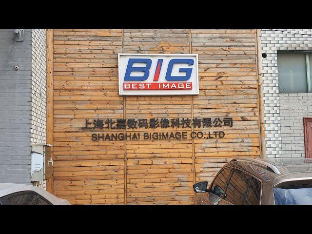 Ngintip Percetakan Digital Printing Shanghai Bigimage Co., Ltd