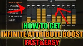 HOW TO GET FREE UNLIMITED ATTRIBUTE BOOSTS (FREE MYPARK BOOST 24\7) NBA 2K17