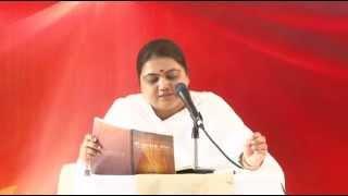 Shri Ashtavakra Gita | Satsang 13