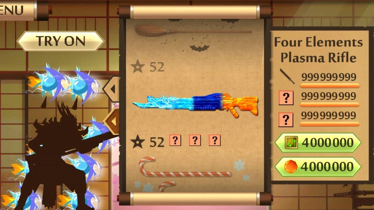 แจกโปรเกม Shadow Fight 2 MOD 4 Elements Plasma Rifle +Link/มีลิ้งโหลด   ล่าสุด   โคตรโกง