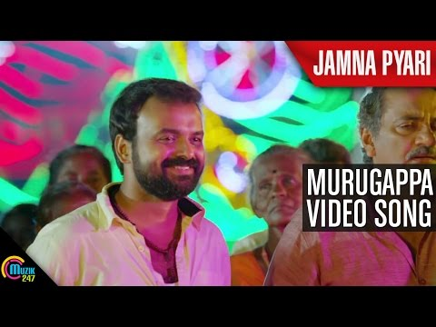 Jamna Pyari || Murugappa Video Song Ft Kunchacko Boban || Official