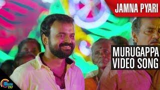 Download Hindi Video Songs - Jamna Pyari || Murugappa Video Song Ft Kunchacko Boban || Official