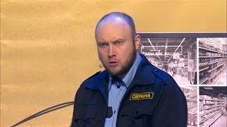 КВН 2019 Высшая Лига Четвертая 1/8 (31.03.2019) ИГРА ЦЕЛИКОМ Full HD