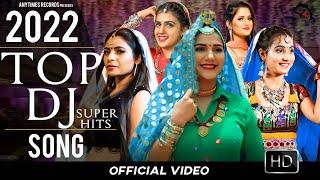 2021 SuperHit Haryanvi DJ Songs | Sapna Chaudhary |Renuka Panwar | Ruchika | Anu | New Haryanvi 2021