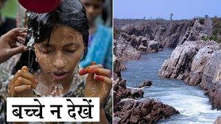 इस नदी में है रहस्यमय पाताल लोक का रास्ता // डिस्कवरी चैनल भी हारा भारत के इस रहस्य के आगे