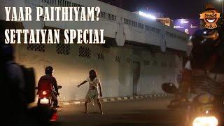 Yaar Paithiyam ? Independence day Settaiyan Special   SK #7   Smile Settai