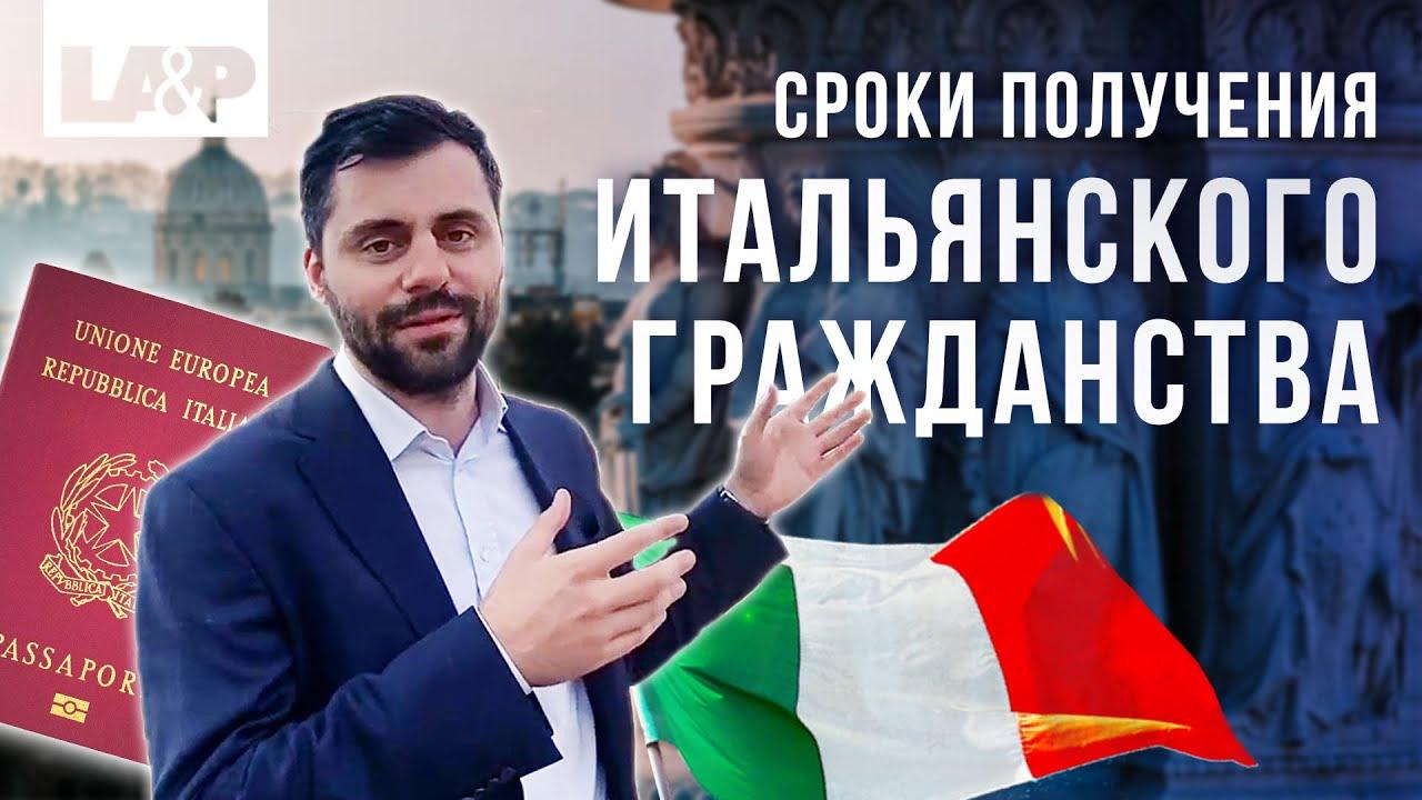 Итальянское гражданского, вид на жительство в Италии, внж Италии