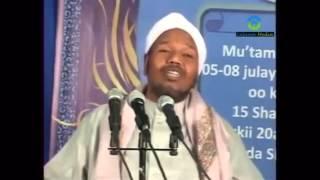 Fadliga laga helo  ku Salinta Rasuulka ﷺ