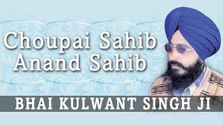 Choupai Sahib Anand Sahib | Bhai Kulwant Singh | Paath Dukh Bhanjani Sahib